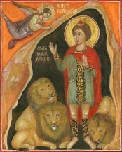 The Role Of The Guardian In The Book Of Daniel by Julia Marks