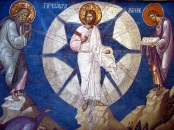The Transfiguration of the Lord by Karl Rahner