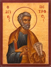 St. Peter's Day John Keble