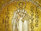 The Liturgy of Saint John Chrysostom