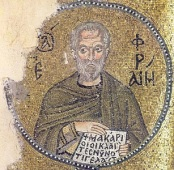 The Prayer Of Saint Ephrem The Syrian