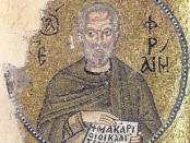 The Prayer Of Saint Ephrem The Syrian
